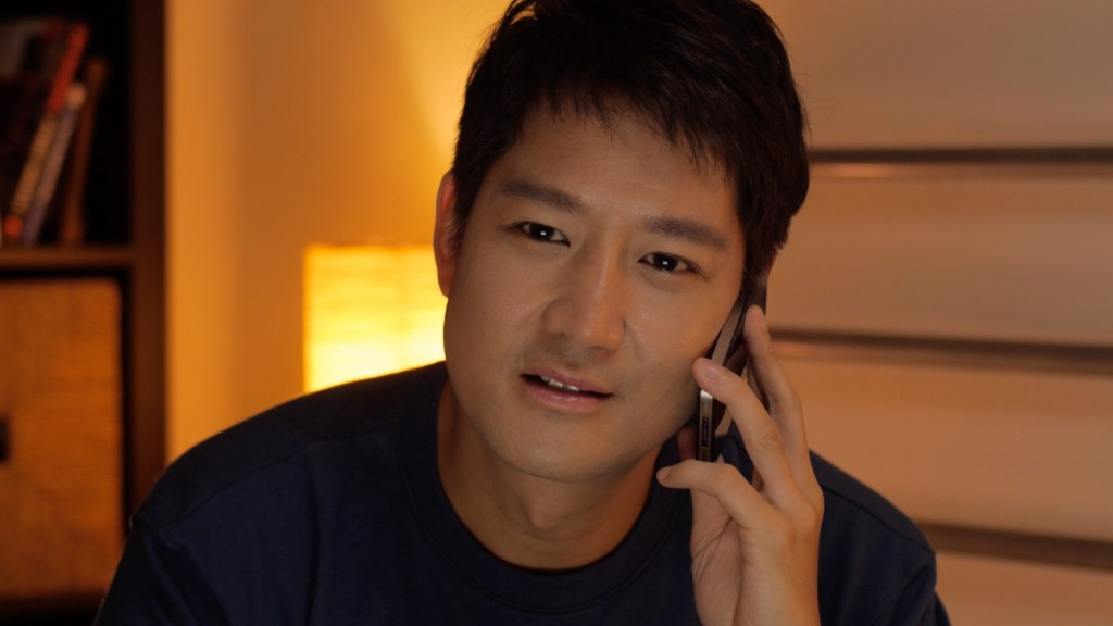 Perfect Girl Ep 9 Screen Grab Stan on Phone