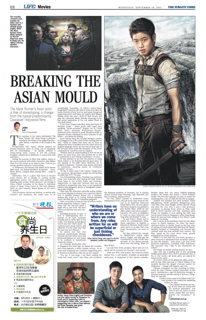 Straits Times Article