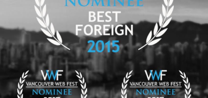 Vancouver-Nomination 420